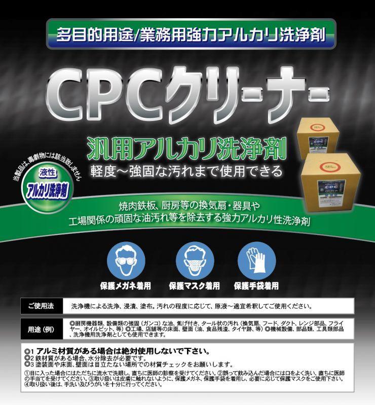 (例)焼肉鉄板 原液に浸漬→数時間保持→ブラッシング→水洗→拭き取り/乾燥