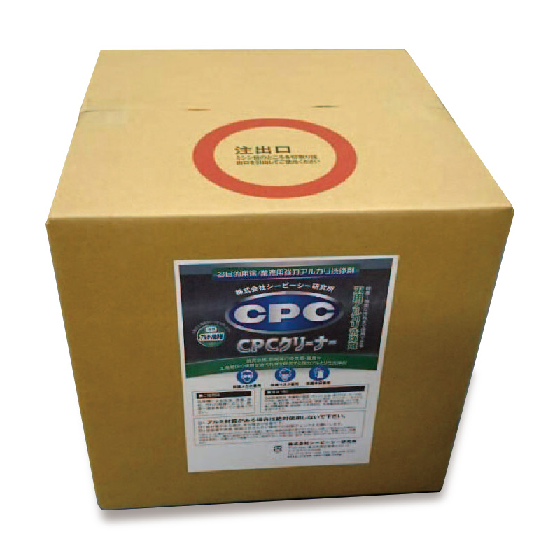 画像1: CPCクリーナー1缶(20kg) 【多目的用途/業務用強力アルカリ洗浄剤】 (1)